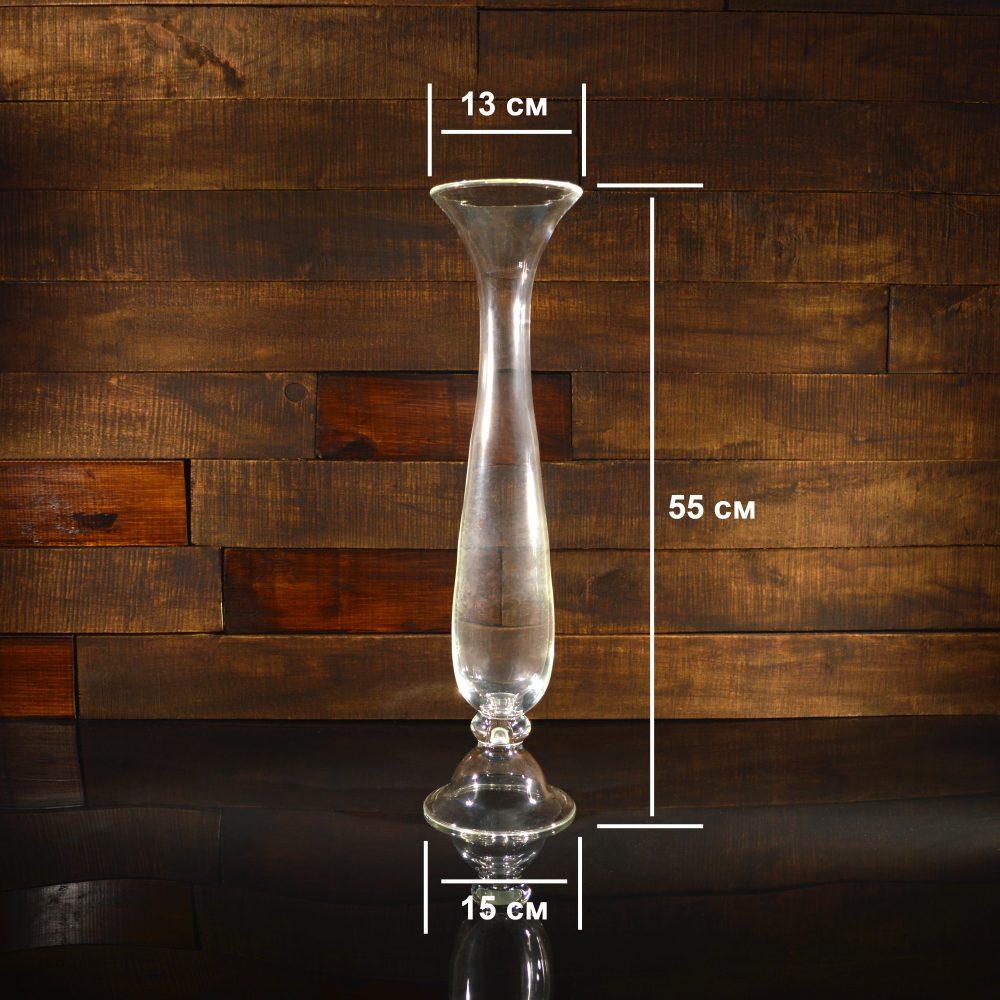 Фигурная ваза, h 55 см, 15 см
