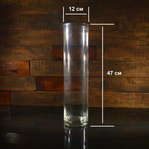 Колба 47 см, Ø 12 см