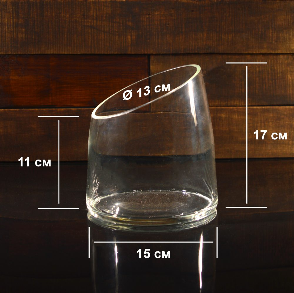 Ваза со скошенным краем, h 17 см, Ø 15 см