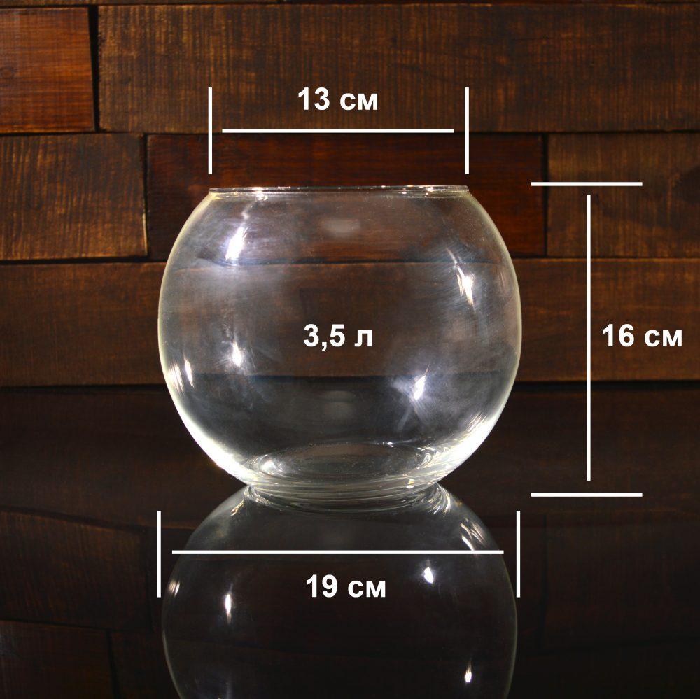Круглый аквариум 3,5 л