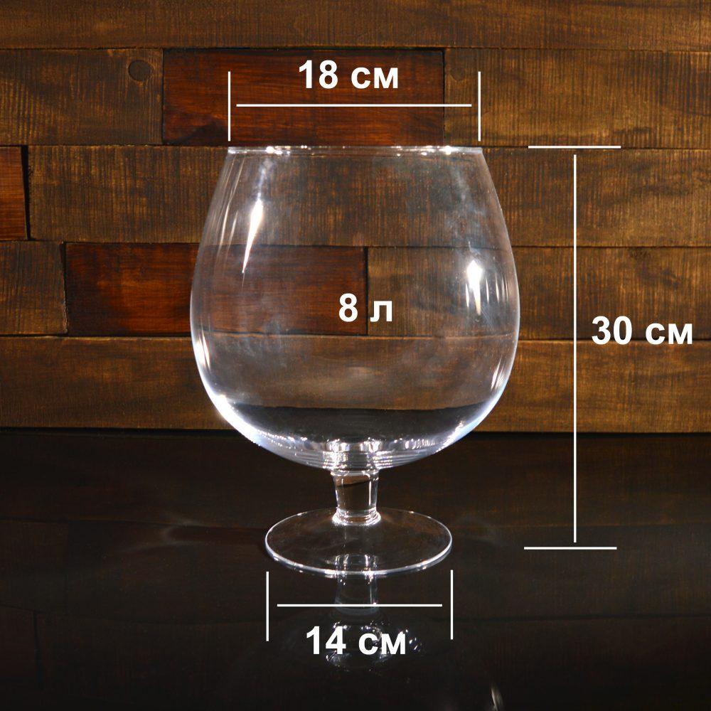 Аквариум - бокал 8 л