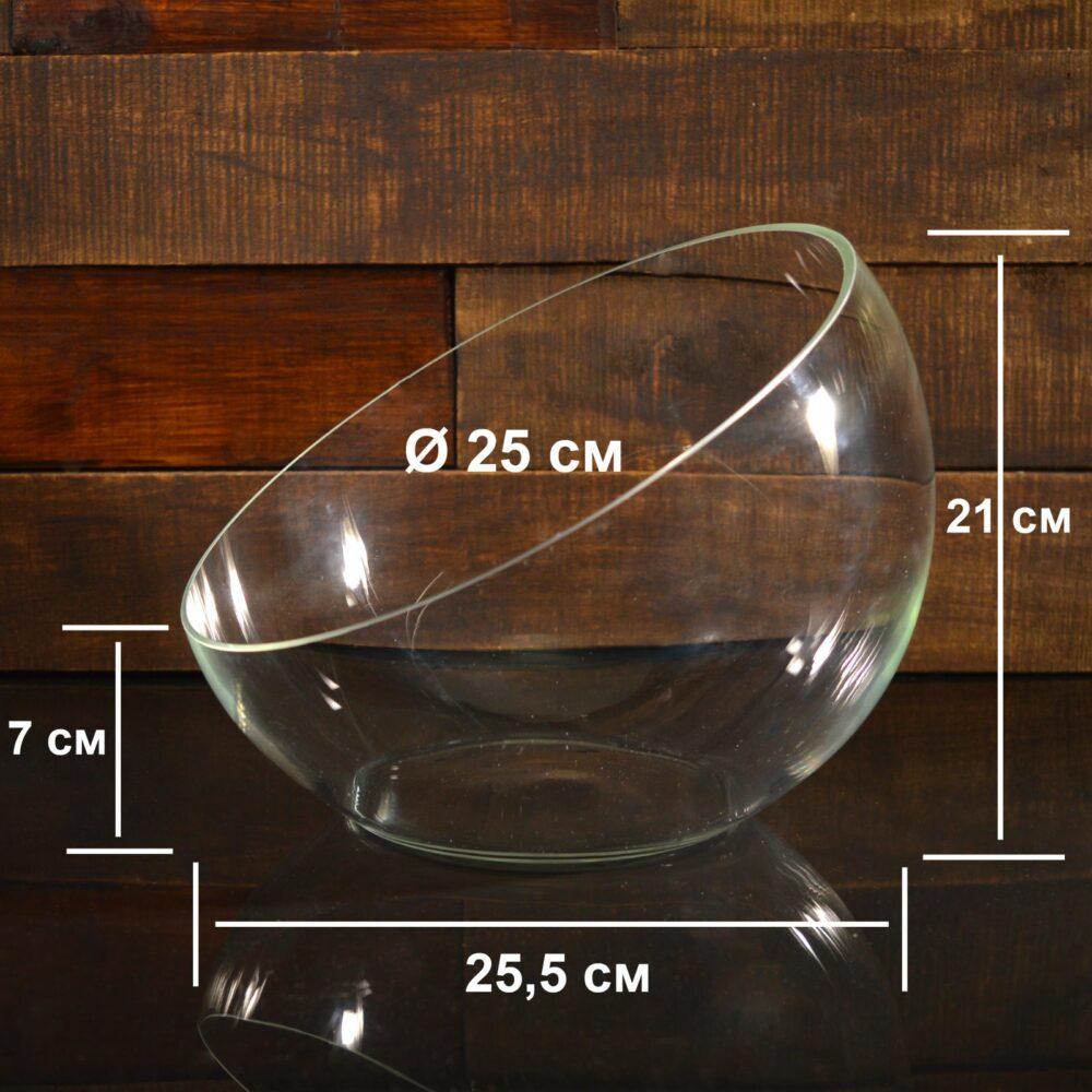 Ваза – конфетница, h 21 см, Ø 25 см