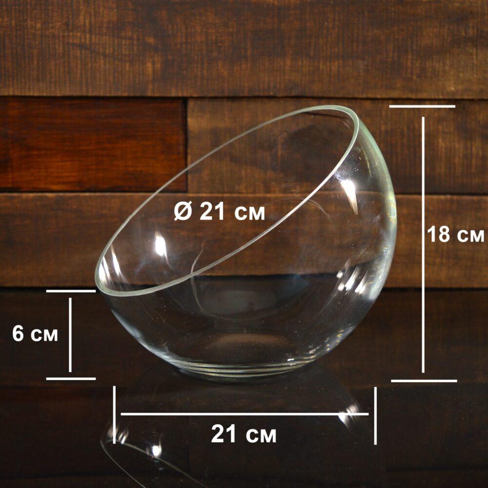 Ваза – конфетница, h 18 см, Ø 21 см