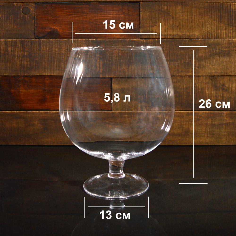 Аквариум - бокал 5,8 л